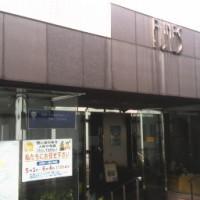 葬儀社 杉田フューネス
